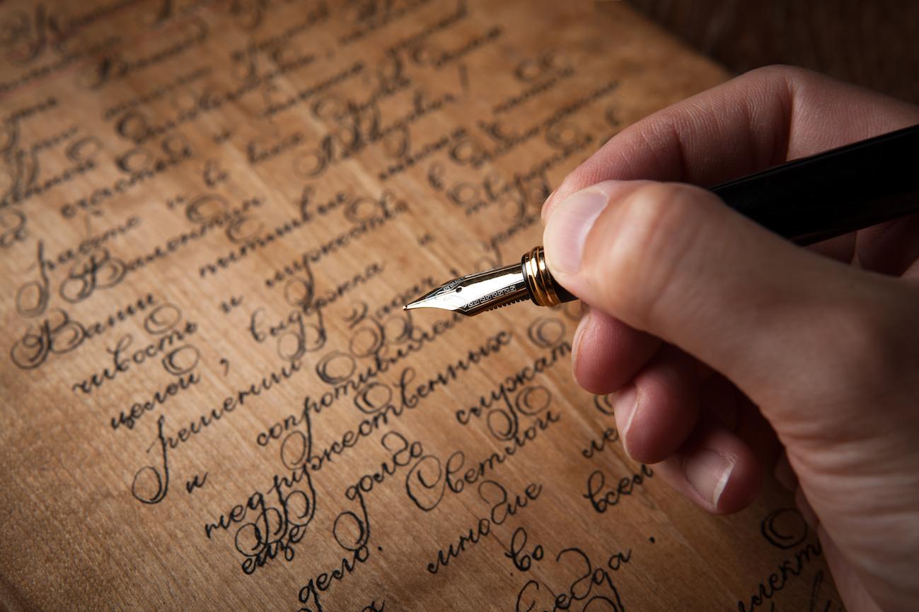 scrittori famosi intramundi